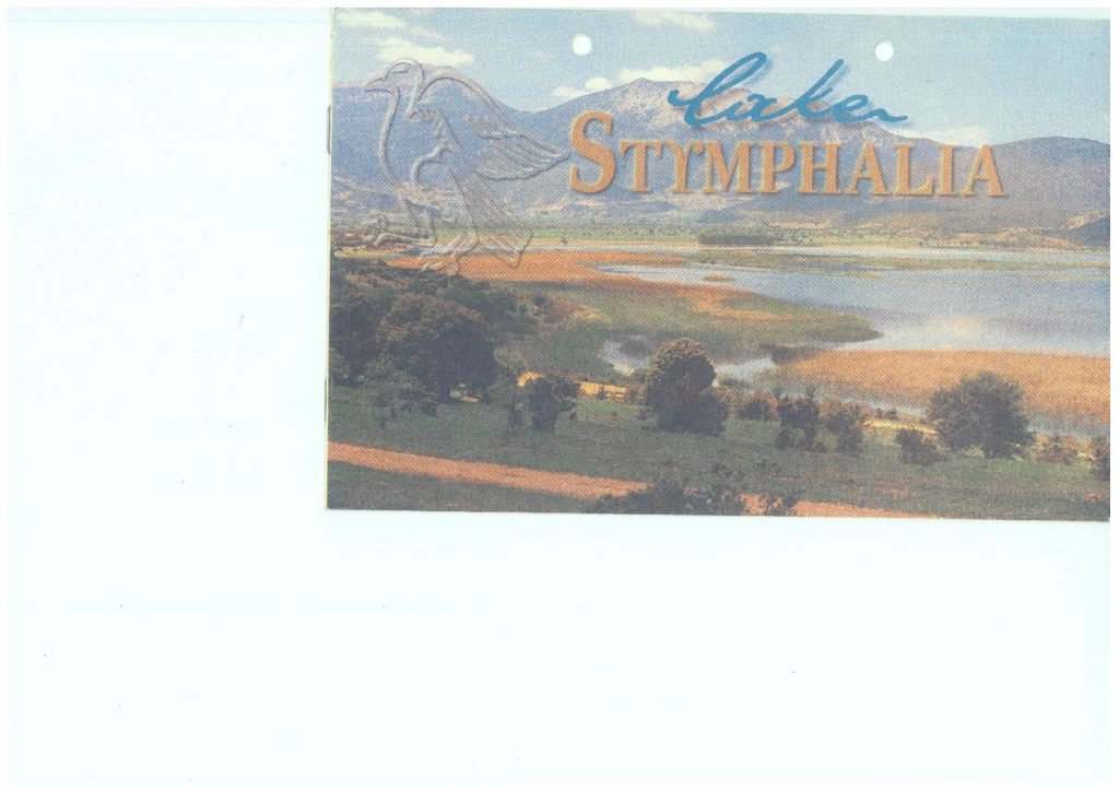Lefleat Stymfalia lake. English version 1998.