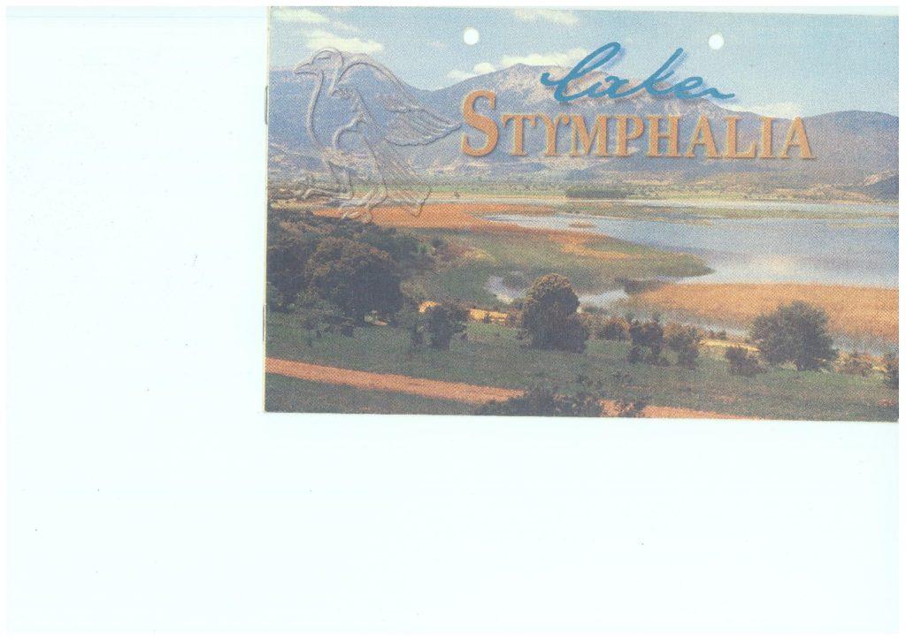 Lefleat Stymfalia lake. English version 1998.
